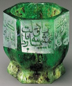 Indian emerald goblet, 252 carats, 16th century