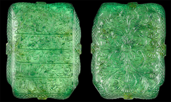 The famous Mogul Emerald, dates from 1695, weighs 217.80 carats, and is 10cm tall. One side is inscribed with prayer texts, and there are magnificent floral engravings on the other side. This legendary emerald was auctioned by Christie's of London to an unidentified buyer for 2.2 million dollars in 2001.