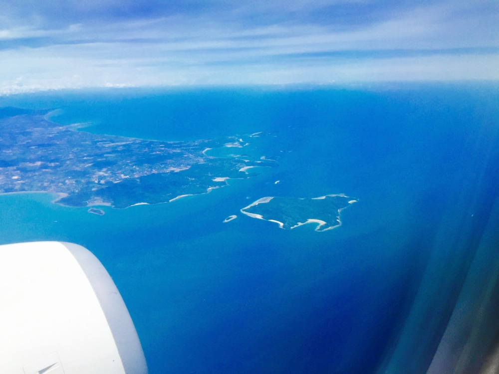 View from flight out of Kuala Lampur, headed to Bali! In May 2015.
