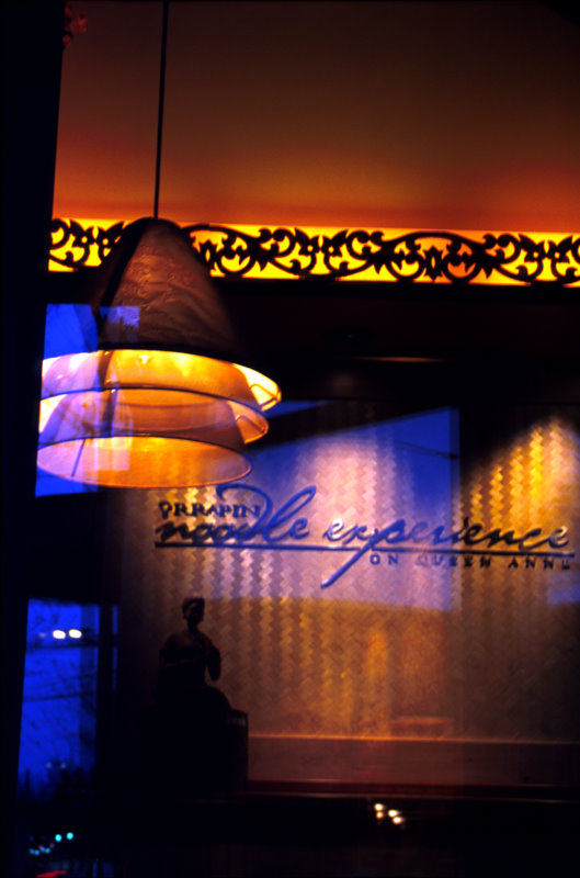 The Owner of this intimate Thai restaurant wanted her noodle house to be a memorable, tasty, and visual experience. We designed the lighting so the interior of the storefront glowed like a lantern from within by creating custom pendants and coves.