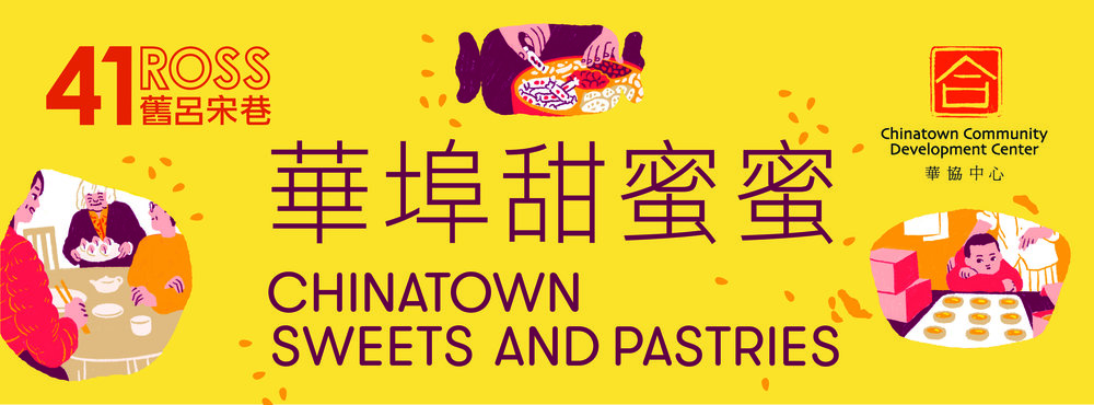 Chinatown Sweets and Pastries Facebook Banner.jpg