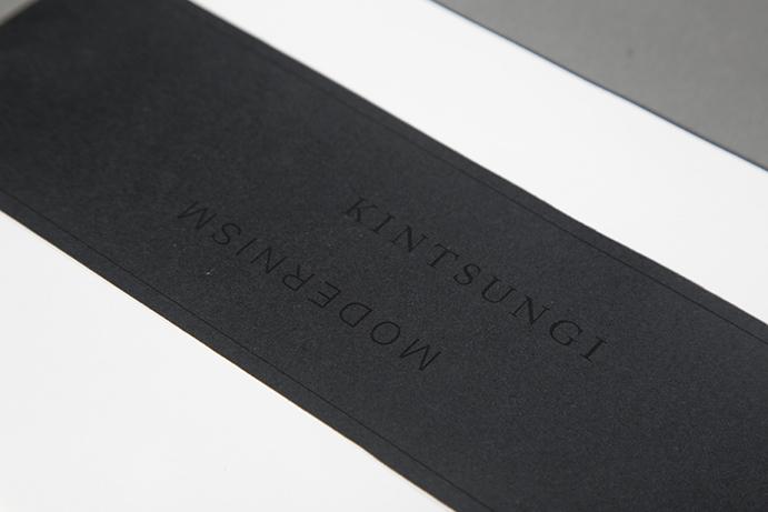 Modernism / Kintsungi
