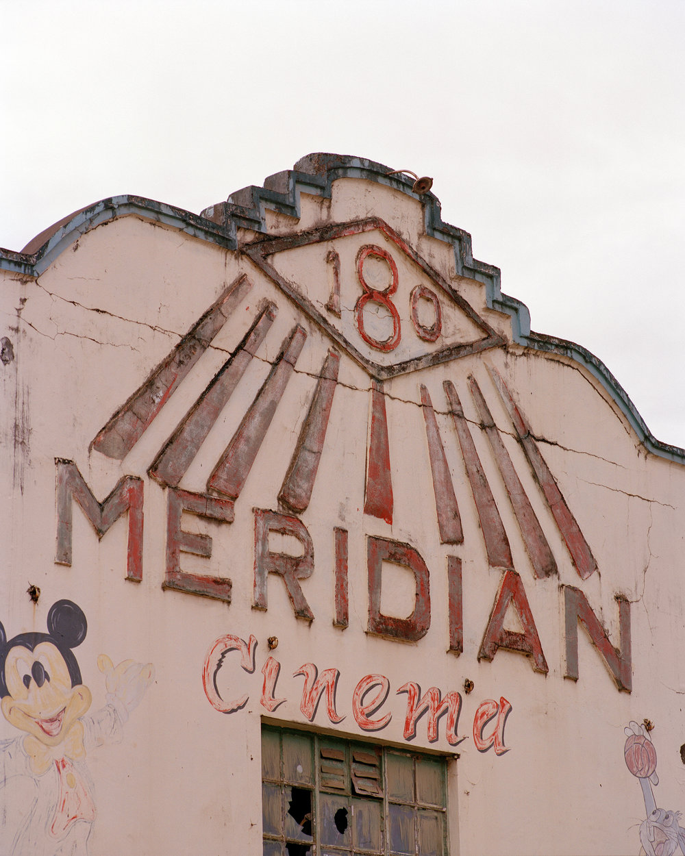 Meridian Cinema I, 2014