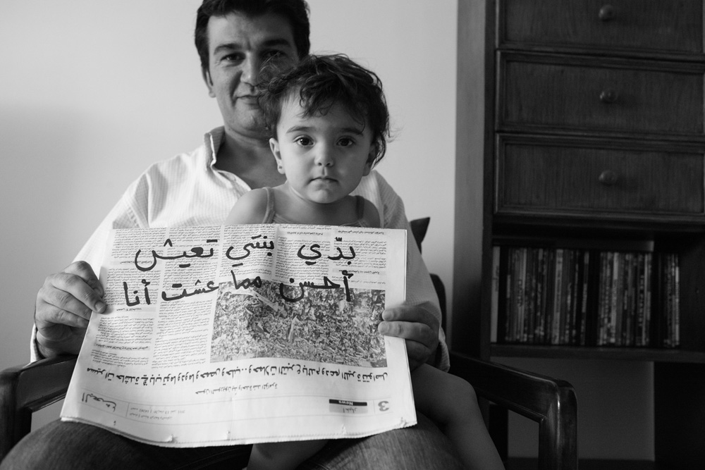 """ I want my daughter to live better than I did "" Kais Zakaria, Dentist Damascus 11/8/2011  30x45cm ed of 3+1AP Printed on Cotton Rag Fine Art Archival paper"