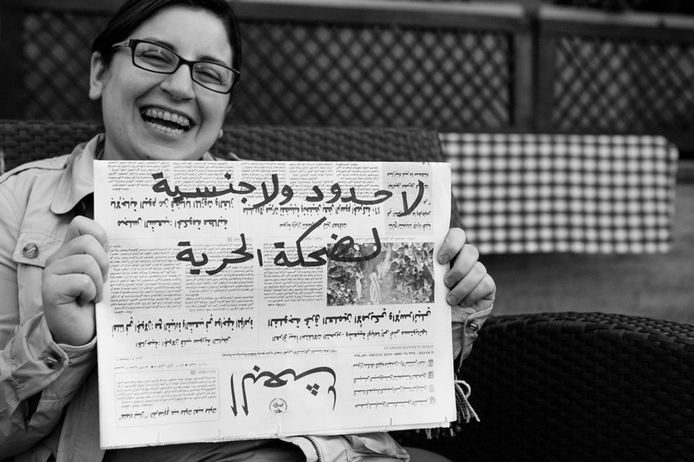"""No borders, no nationality to freedom laughter"" Ruham Hawash - Higher Education affairs researcher, Dubai 11/2/201  30x45cm ed of 3+1AP Printed on Cotton Rag Fine Art Archival paper"