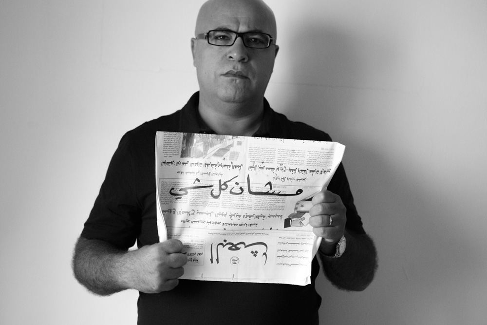 """for everything"" Hassan AlSaleh - Journalist, Doha 15/5/2012  30x45cm ed of 3+1AP Printed on Cotton Rag Fine Art Archival paper"