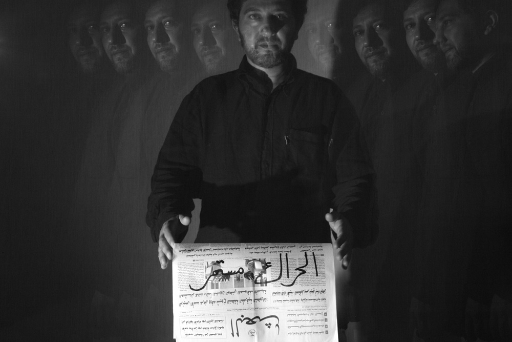 """the move will go on""  Meyar AlRoumi - film maker, Doha 5/6/2012  30x45cm ed of 3+1AP Printed on Cotton Rag Fine Art Archival paper"