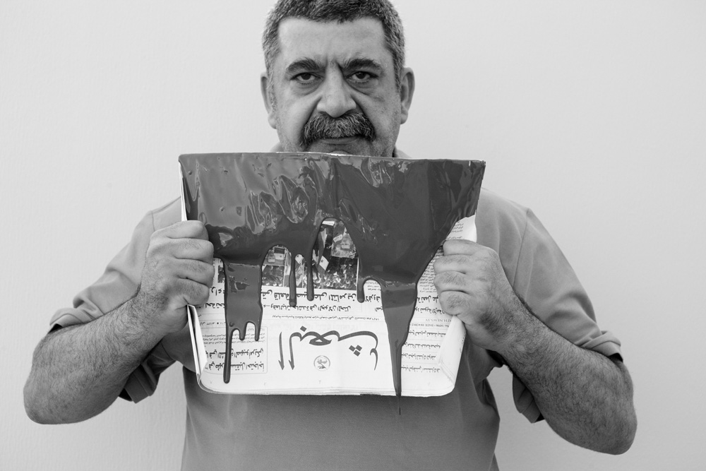 Fares Helou - Actor, Doha 8/6/2012  70x112 cm ed of 3+1AP Printed on Cotton Rag Fine Art Archival paper