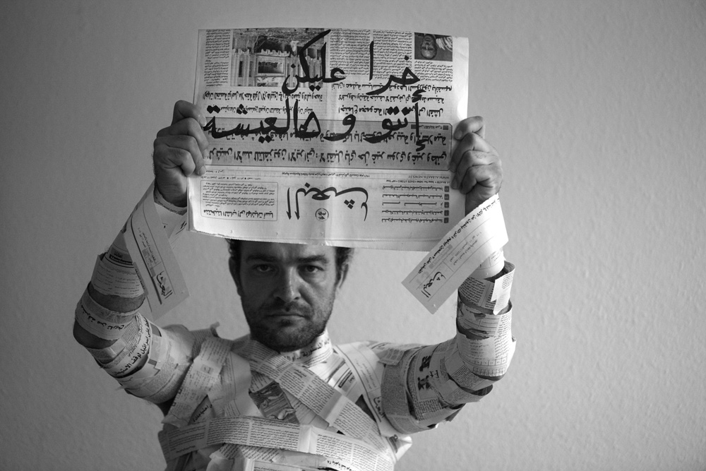 """fuck you… fuck this life"" Fares AlBahra - Poet, Berlin 13/8/2012  30x45cm ed of 3+1AP Printed on Cotton Rag Fine Art Archival paper"