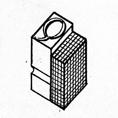 Quadrat logo