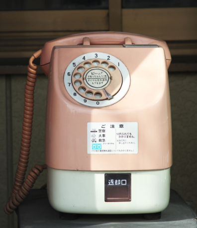 Japanese pay phone. Chloe Edwards Photography.
