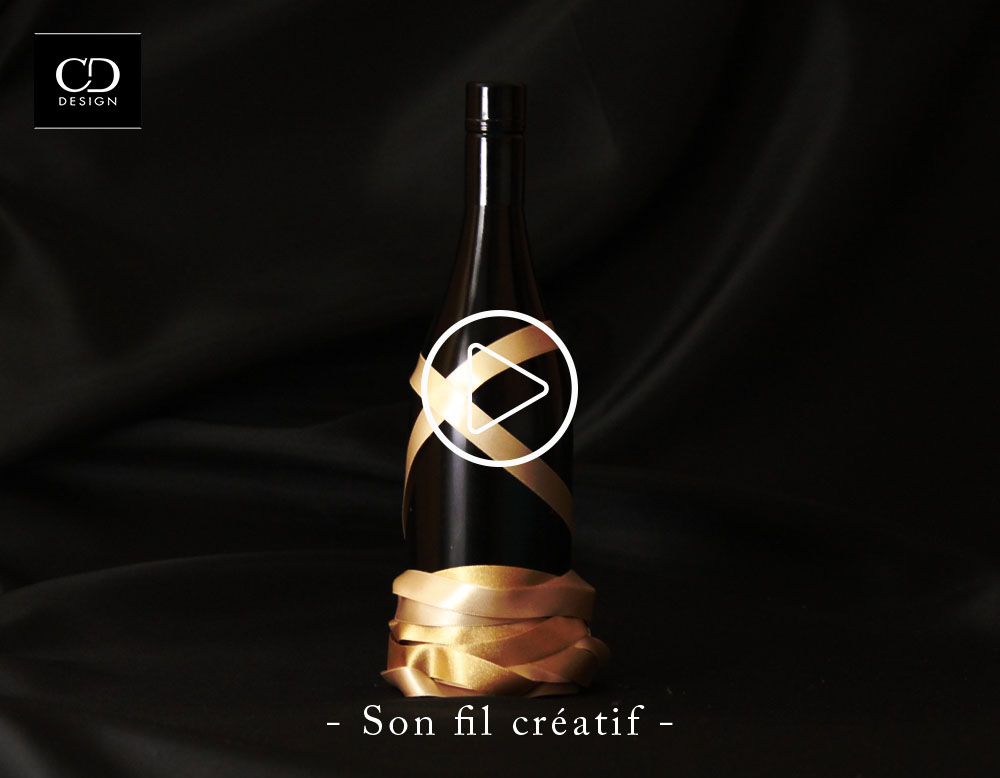 Vidéo CD DESIGN - Voeux Créatifs 2015