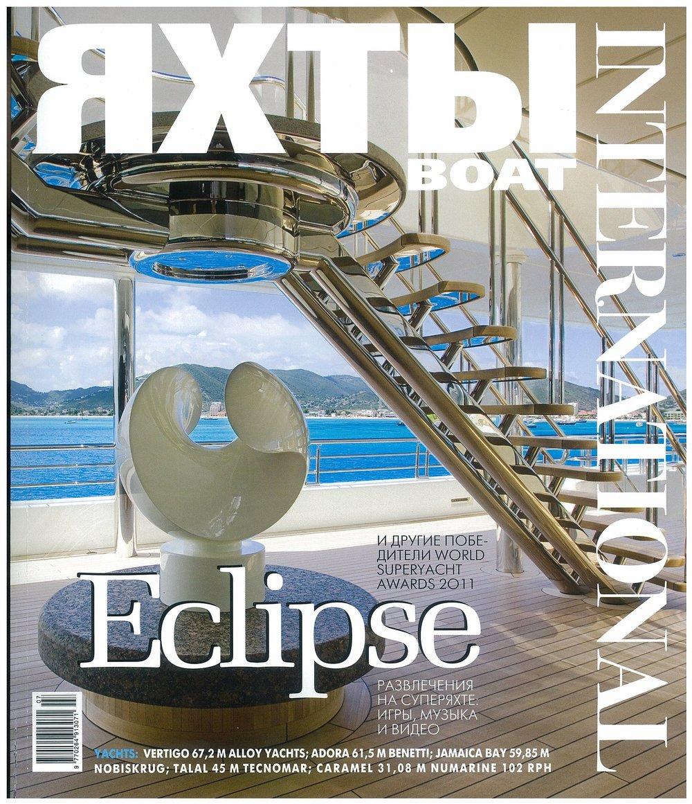 rxtbi_boat_cover.jpg