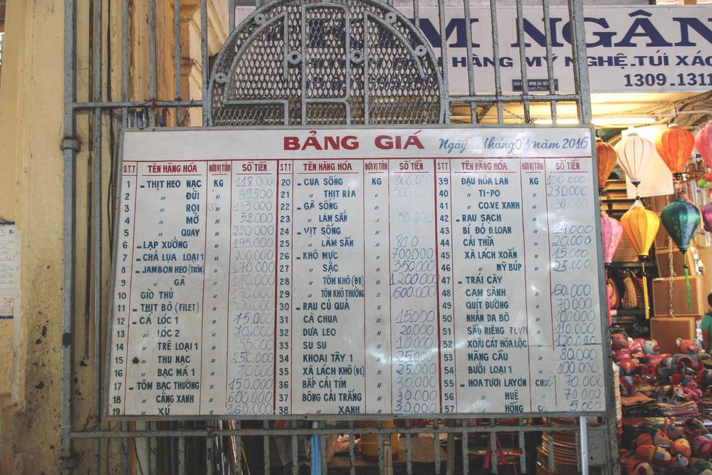 Saigon-17.jpg