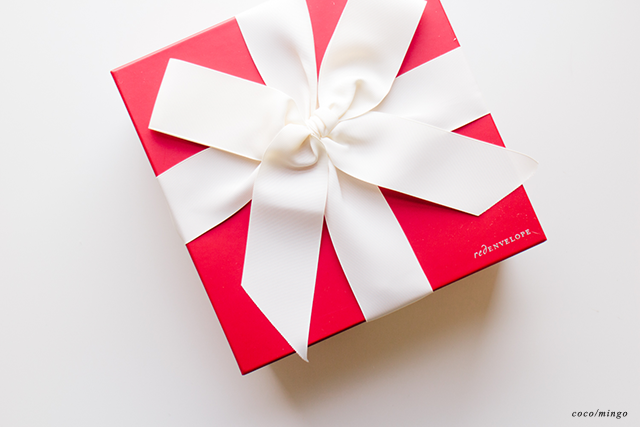 Red Envelope_gift wrapping box_Valentine's Day gift ideas