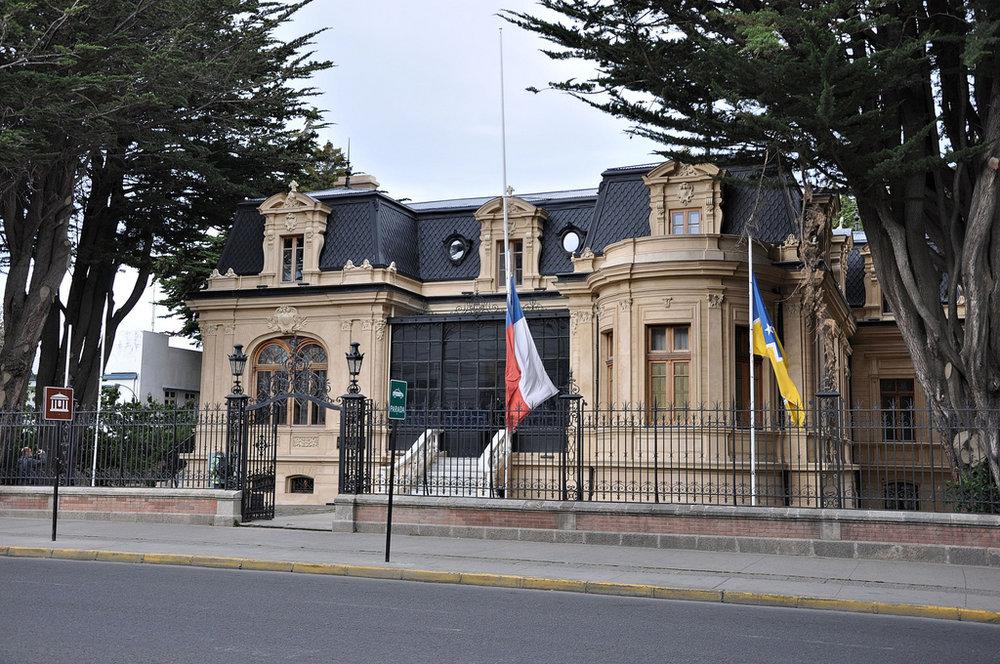 museo de magallanes punta arenas chile