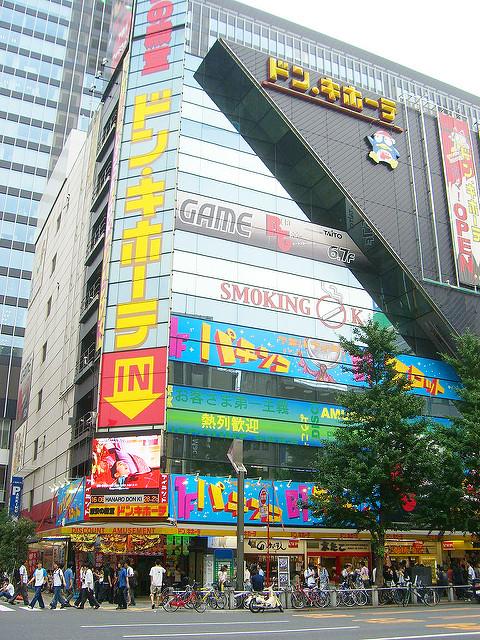 don quixote tokyo shopping