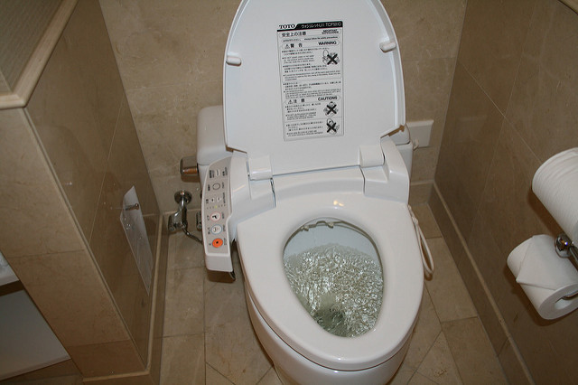 japanese high tech toilet
