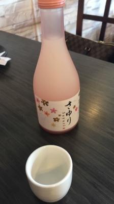 Pink Saki.JPG