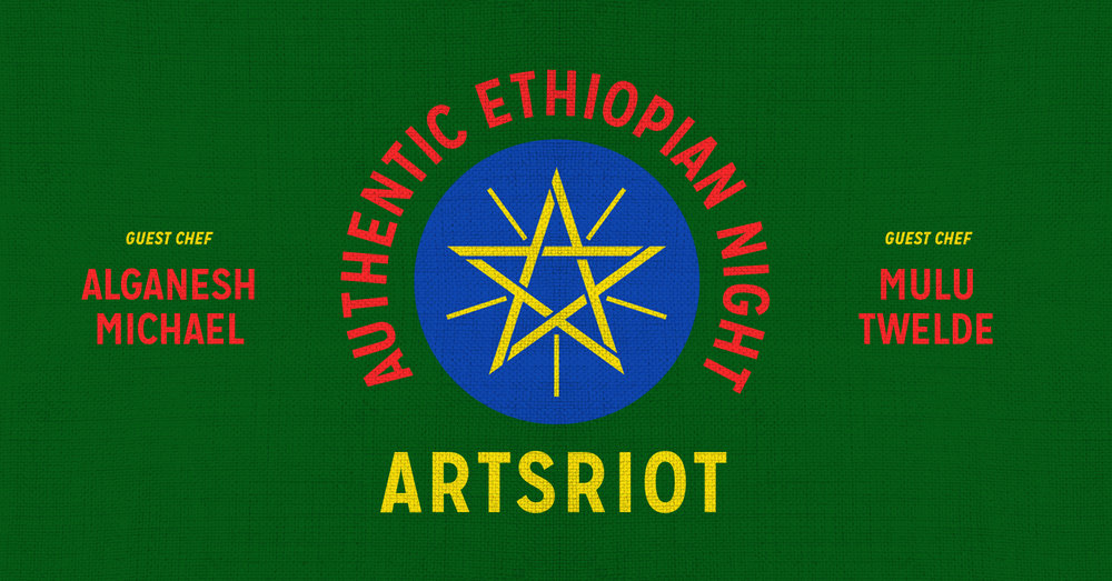 EthiopianNight.jpg