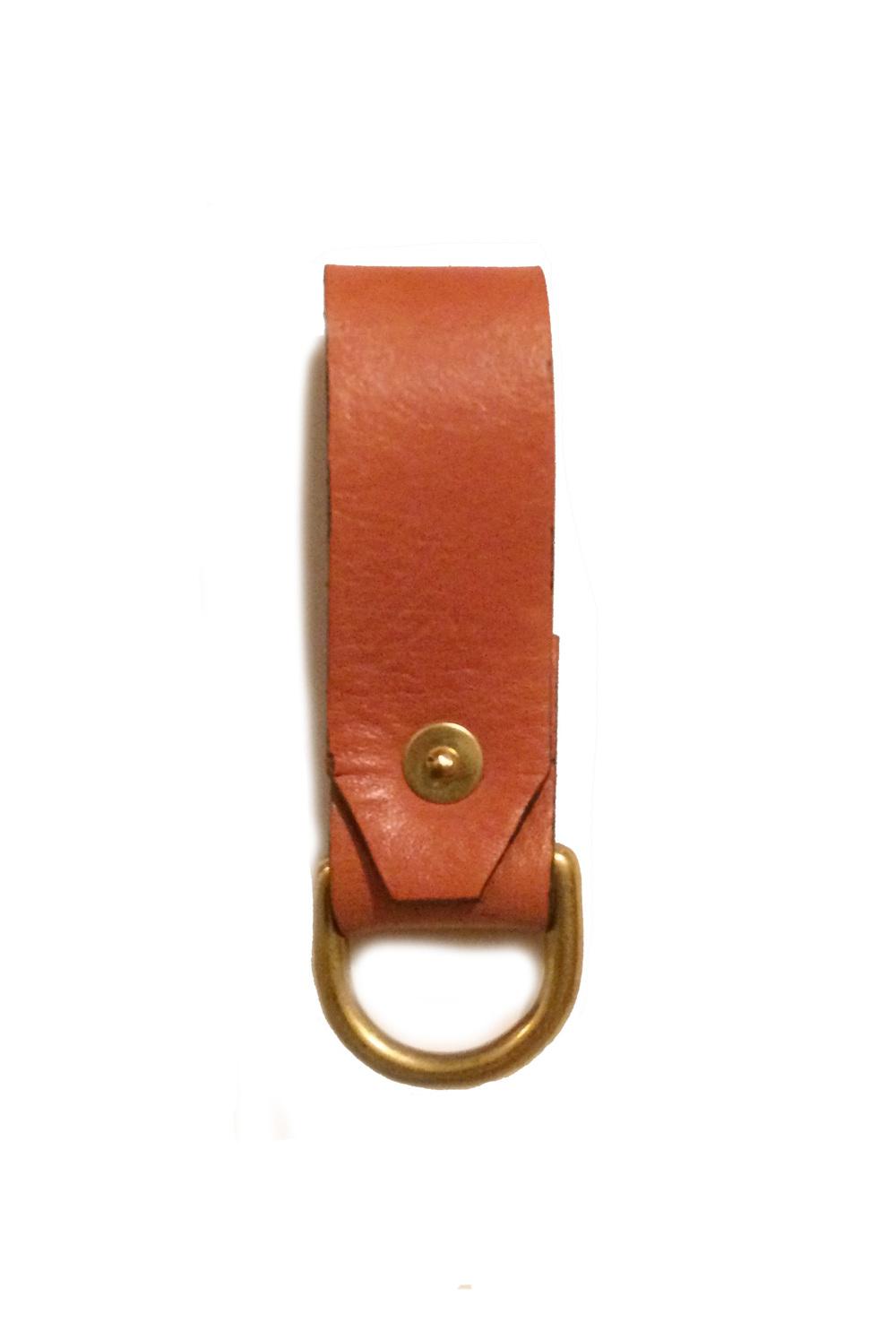 Leather Keyring, Haiti Design Co-op, $18.00