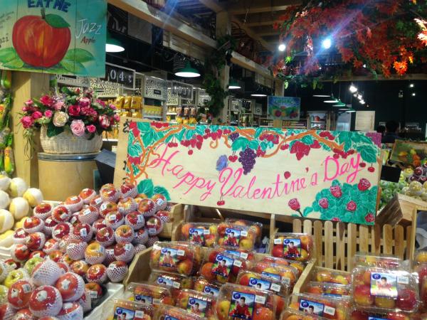 eatdrinklaos-rimping-valentines