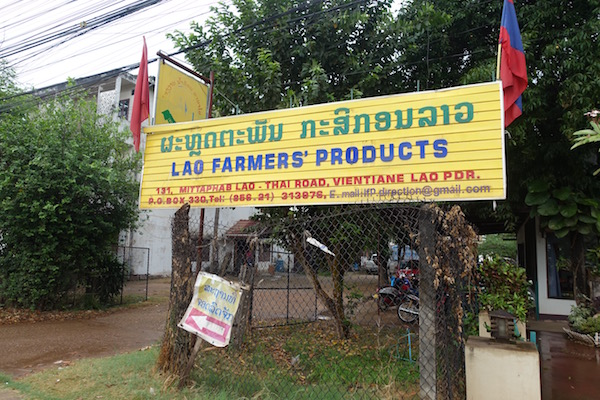 eatdrinklaos-lao-farmers-association