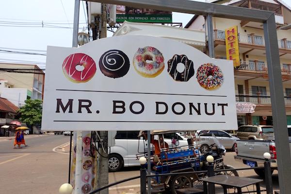 eatdrinklaos-vientiane-bo-donut-sign