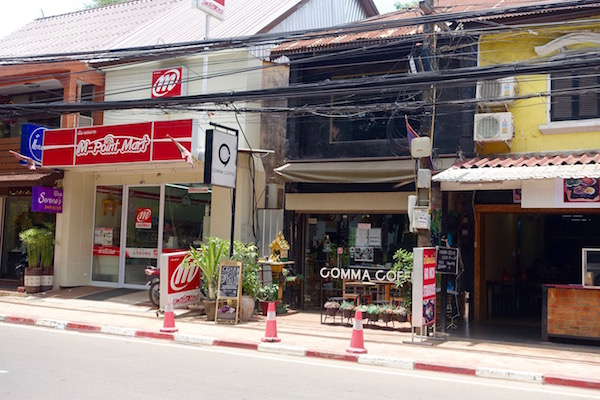 eatdrinklaos-vientiane-comma-coffee-road