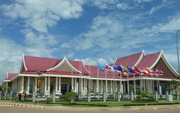 The National Convention Centre, where most of the ASEAN meetings are taking place, ASEAN Fever | Eat Drink Laos http://eatdrinklaos.com/blog/asean-fever