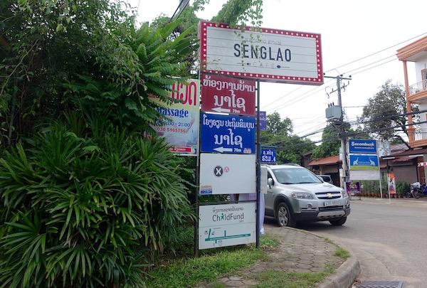 eatdrinklaos-vientiane-senglao-street