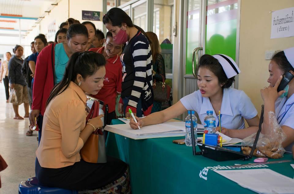 Photo credit:  Australia in Laos Facebook page