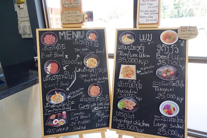 eatdrinklaos-vientiane-the-bowl-menu