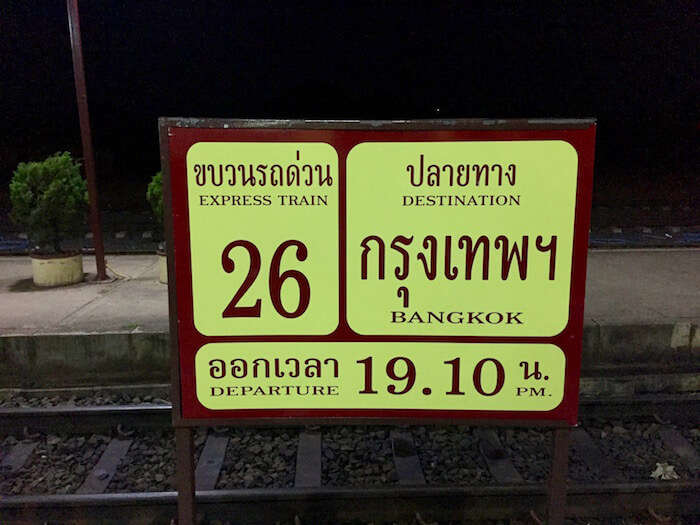 eatdrinklaos-train-bangkok-nong-khai