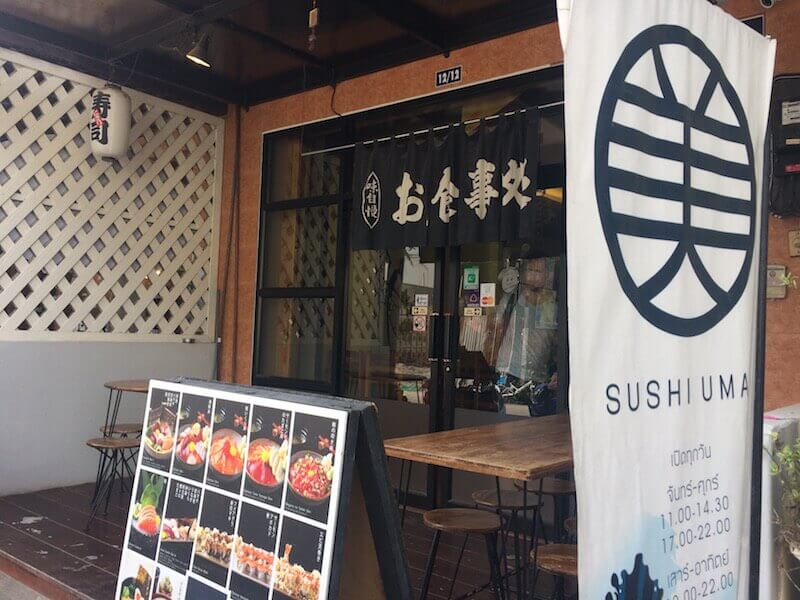 eatdrinklaos-thailand-chiang-mai-sushi