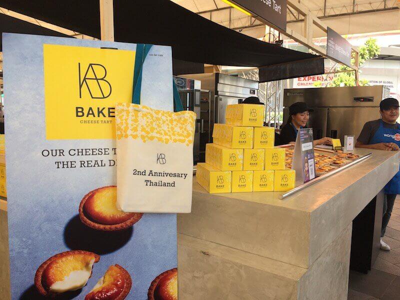 eatdrinklaos-thailand-chiang-mai-bake-cheese-tarts