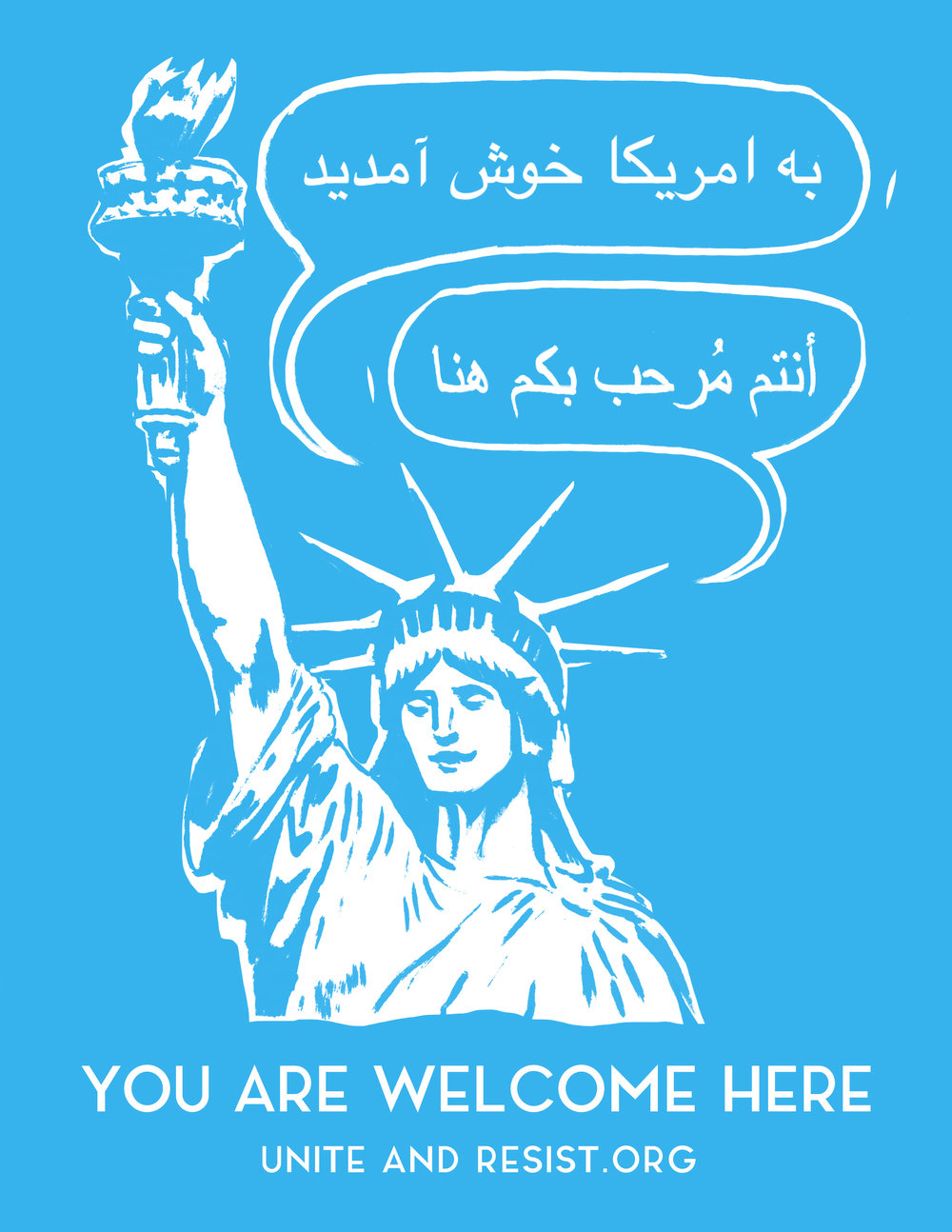 Created as a fundraiser for Capital Area Immigrants' Rights Coalition.