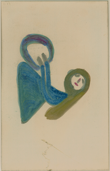 Betty Zakoian (American, 1908-1978).  Girl Making Flour , n.d. Tempera on paper, 5 x 8 in.  Intuit: The Center for Intuitive and Outsider Art, gift of the Zakoian family. 2007.5.41
