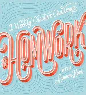 Welcome To The Homwork Challenge Archive Hom Sweet Hom