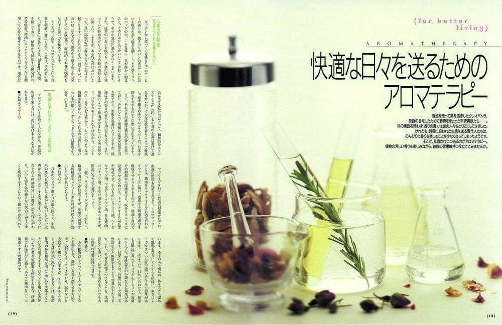 Aromatic.jpg