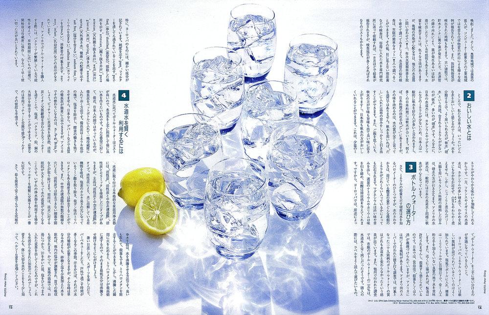 waterglasses 2.jpg