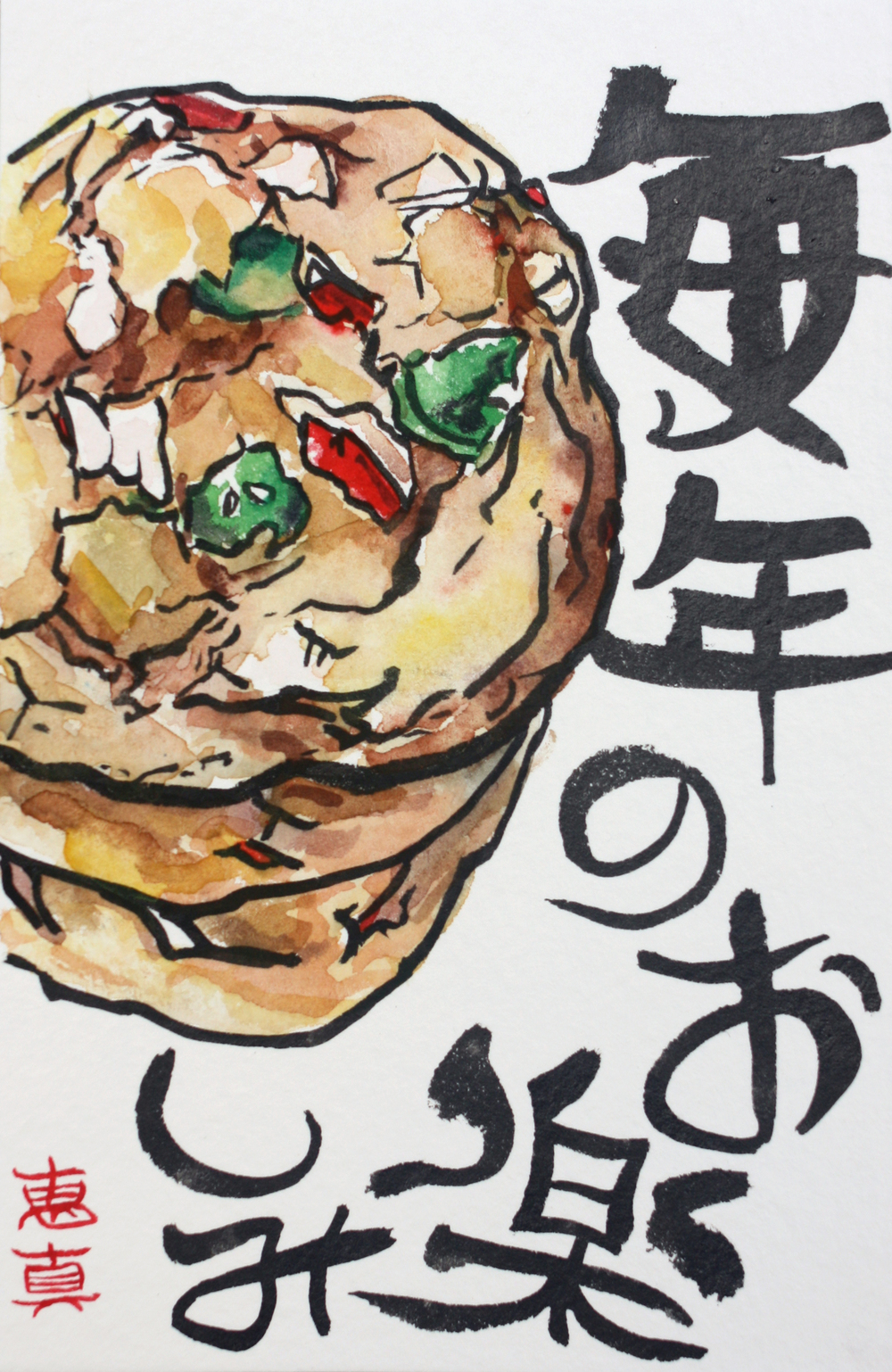 cookie etegami copysmall.jpeg