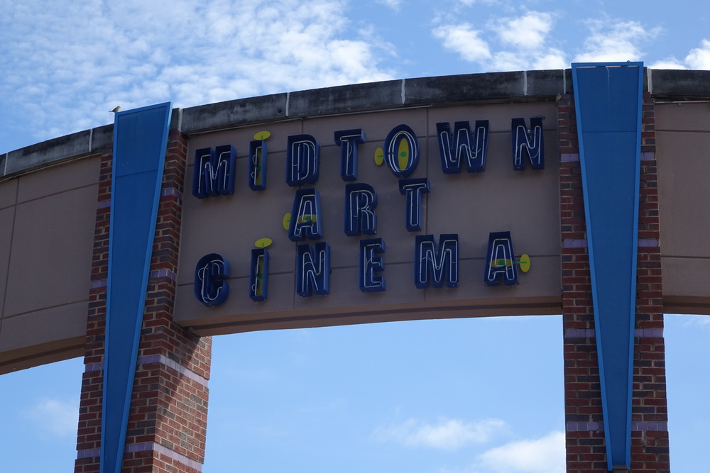 A beautiful day at the Midtown Art Cinema in Atlanta