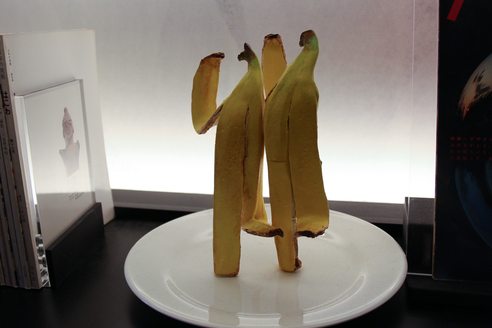 Koji Kasatani Banana Dance 1 Painted ceramic, 2017