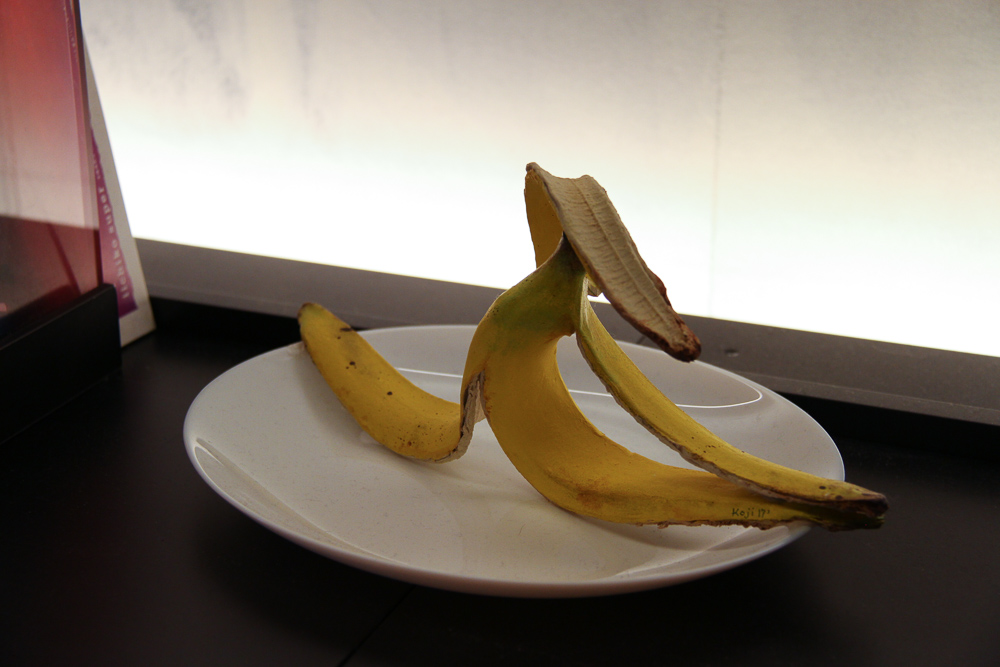 Koji Kasatani Stretch Banana Painted ceramic, 2017