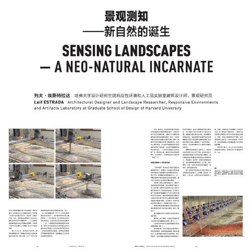sensing-landscapes-01.jpg