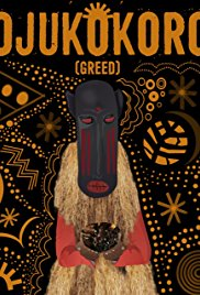 """Greed (Ojukokoro) by Dare Olaitan. 113 mins - Combining the two unlikely genres of comedy and thriller, Greed tells the story of an attempted robbery that goes very wrong from three contradictory points of view. A product of the """"New Nollywood"""", the film's director is a young 27 year old Dare Olaitan. An obvious Akira Kurosawa fan, Dare is also an economics and business management major who acknowledges the potential for economic growth in the African film marketplace. This is his first feature film."""