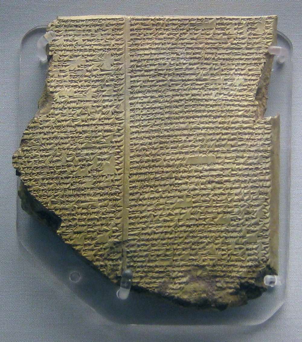 """Neo-Assyrian clay tablet. Epic of Gilgamesh, Tablet 11: Story of the Flood. Known as the ""Flood Tablet"" From the Library of Ashurbanipal, 7th century BC."" From Wikimedia Commons."