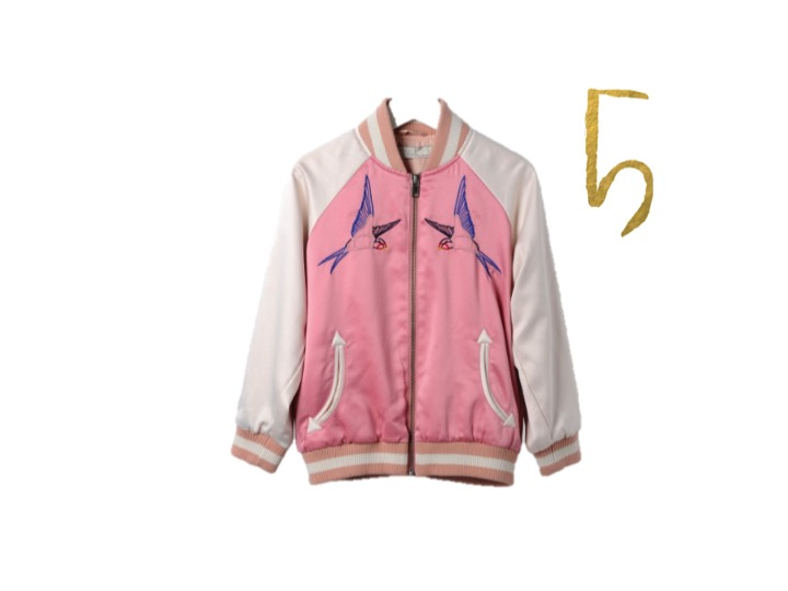 stella mccartney kids bomber jacket