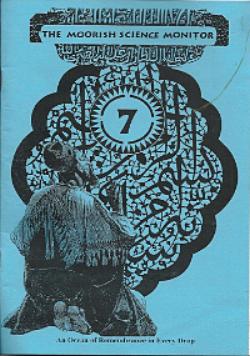 V.9 No.2 (1997)